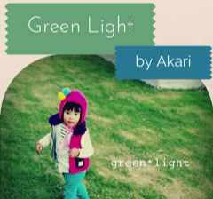 kira kira life green light